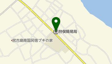 狩俣簡易郵便局の地図画像