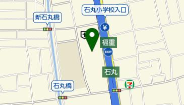 局 西 営業 時間 郵便 アピタテラス横浜綱島郵便局
