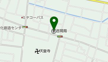 吉岡郵便局の地図画像