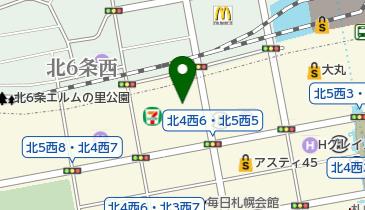郵便 番号 札幌 市 中央 区