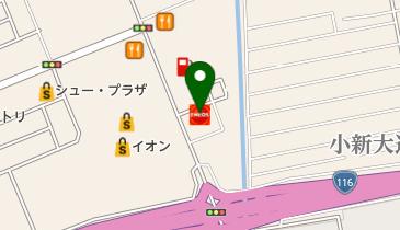小新エコ・ステーションの地図画像