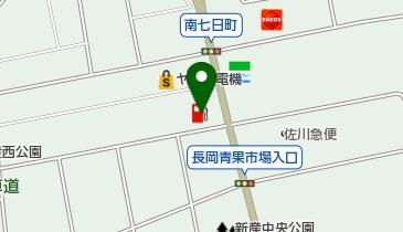長岡新産エコ・ステーションの地図画像