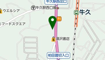 牛久エコ・ステーションの地図画像