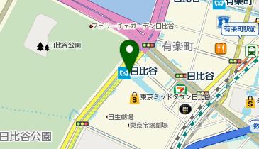 東京ミッドタウン日比谷 (bikeshareポート)の地図画像