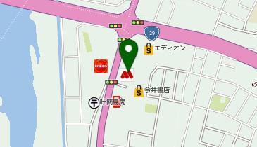 モスバーガー鳥取吉成店の地図画像