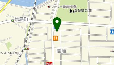 モスバーガー高知インター店の地図画像