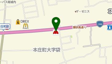 モスバーガー佐賀南バイパス店の地図画像