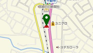 モスバーガー日向店の地図画像