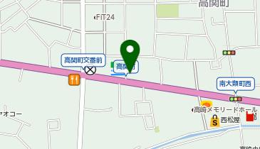 モスバーガー高崎高関店の地図画像