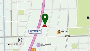 モスバーガー鯖江店の地図画像
