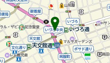 モスバーガー鹿児島マルヤガーデンズ前店の地図画像