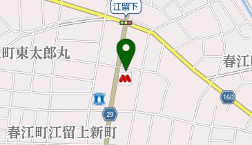 モスバーガー福井春江店の地図画像