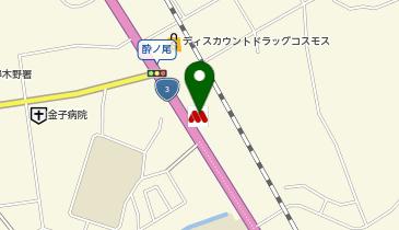 モスバーガー串木野店の地図画像