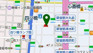 モスバーガー西心斎橋店の地図画像
