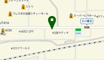 日産サティオ湘南 西湘小田原店の地図画像