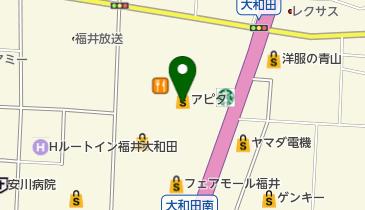 福井 コロナ