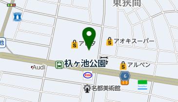銀行 908 名 ゆうちょ 支店
