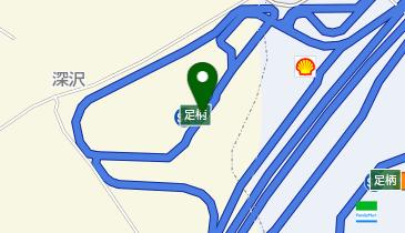 東名高速道路 足柄SA 上りの地図画像
