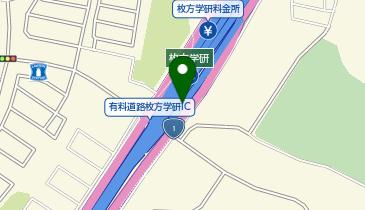 第二京阪道路(均一区間) 枚方学研IC 下り 入口(高速インターチェンジ ...