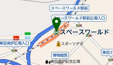 スペースワールドの地図画像