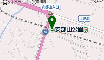 安部山公園の地図画像