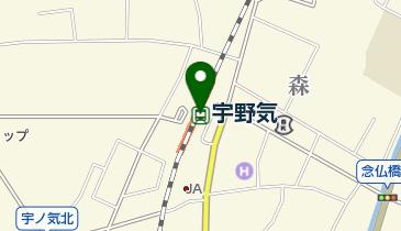 宇野 金沢 駅 気 駅 から