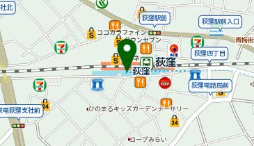 東京都杉並区の駅一覧 - NAVITIME