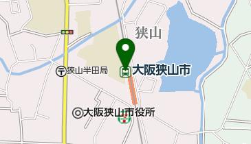 市役所 大阪 狭山