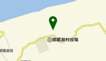 御蔵島空港の地図画像