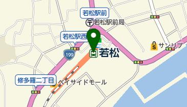 若松の地図画像