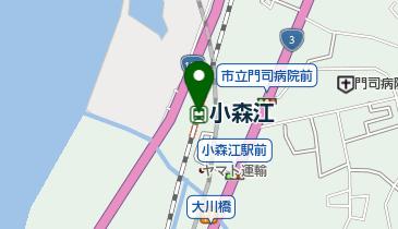 小森江の地図画像