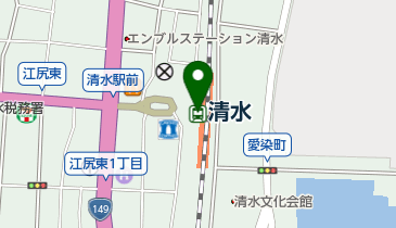 清水(静岡県)の地図画像