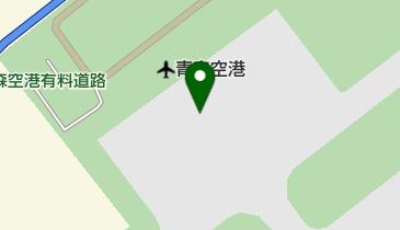 青森県青森市大谷の空港一覧 - NAVITIME