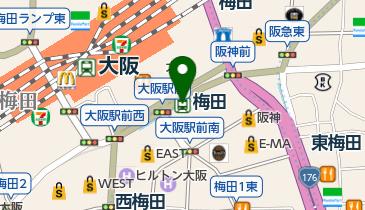 市 北 区役所 大阪