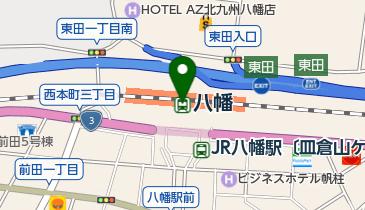 八幡(福岡県)の地図画像