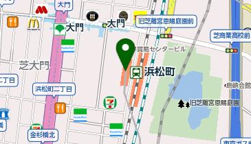 東京都港区海岸の駅