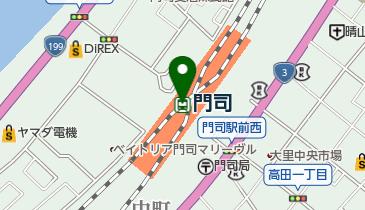 門司の地図画像