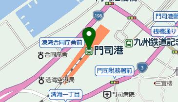門司港の地図画像