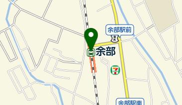 余部の地図画像