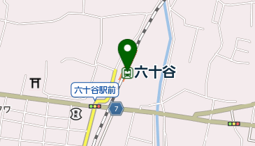 六 十 谷 駅 から 和歌山 駅
