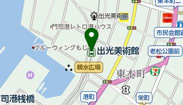 出光美術館の地図画像