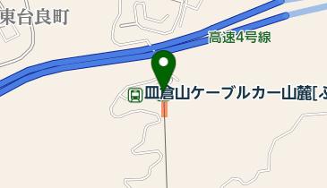 山麓〔皿倉山ケーブルカー〕の地図画像