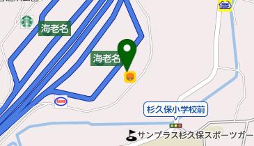 海老名茶屋 海老名SA下り店の地図画像