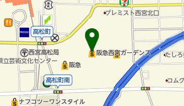 ニューミュンヘン 阪急西宮ガーデンズ店の地図画像