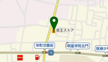 京王ストア栄町店の地図画像