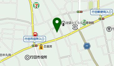レンタサイクル 観光情報館ぶらっと♪ぎょうだの地図画像