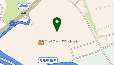 かね喜 あみアウトレット店の地図画像
