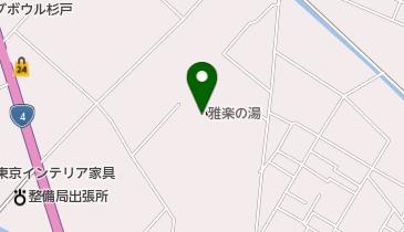 杉戸天然温泉 雅楽の湯の地図画像