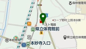 ベスト電器 上熊本店の地図画像