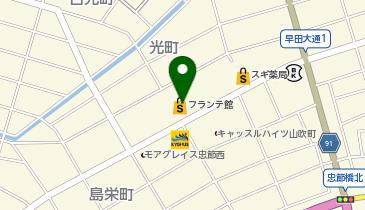 ヤマナカ 忠節フランテ館の地図画像